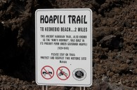 hoapili trail sign