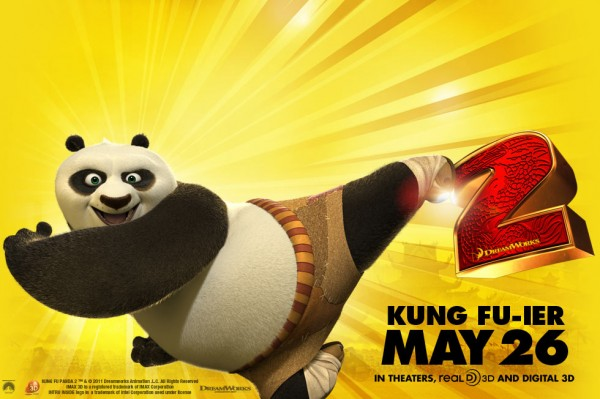 desktop background wallpaper picture of Po from Kung Fu Panda 2 movie