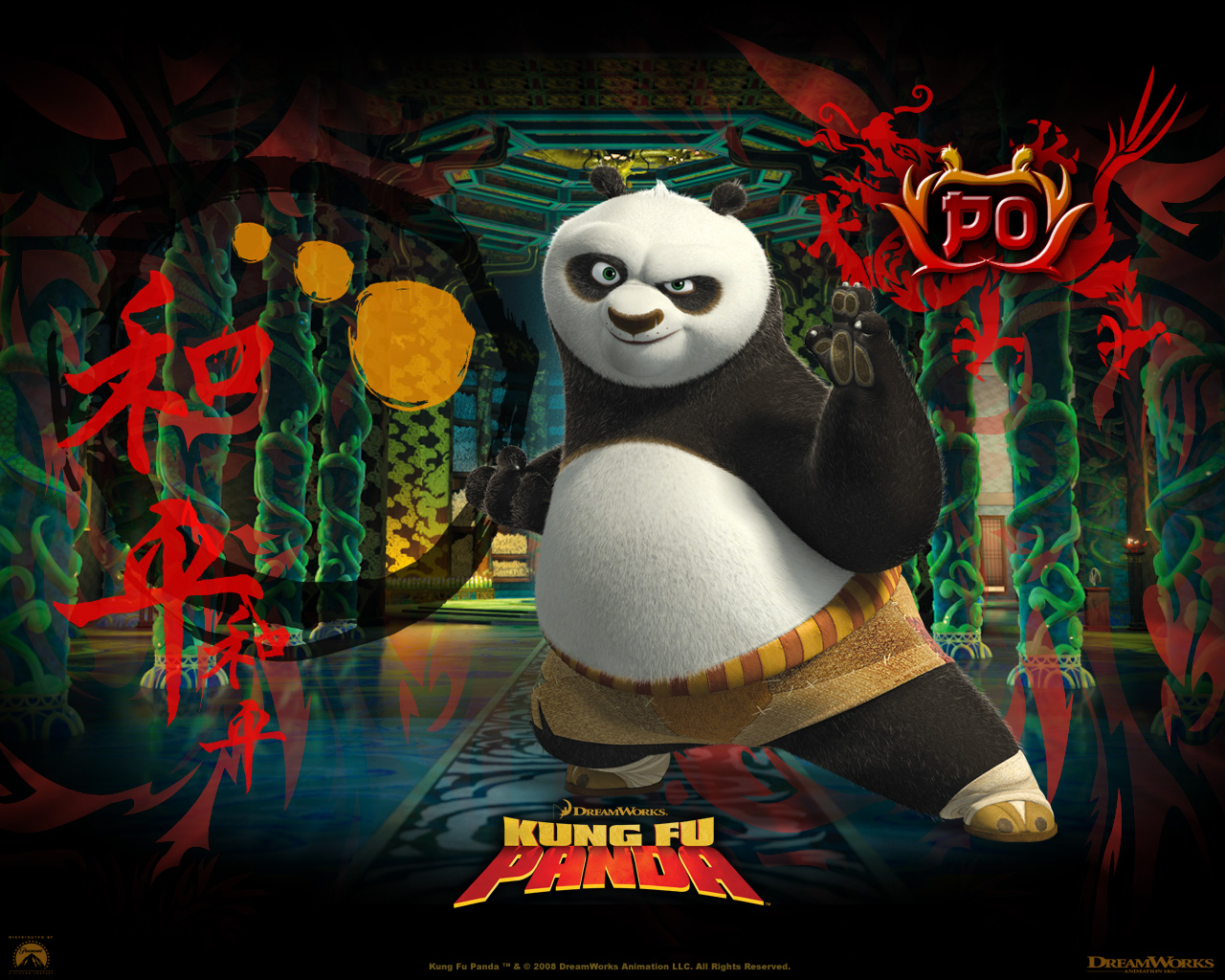 Po The Panda From Kung Fu Panda Desktop Wallpaper